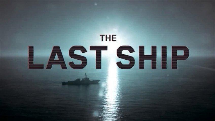 «Последний корабль» 2 сезон