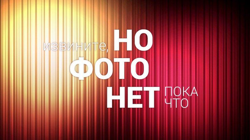 «Грибоедов» 1 сезон