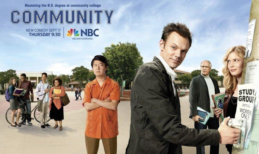 «Сообщество» 7 сезон