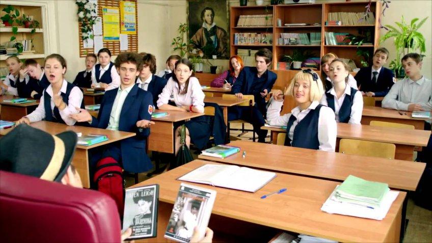 «Учителя» 2 сезон