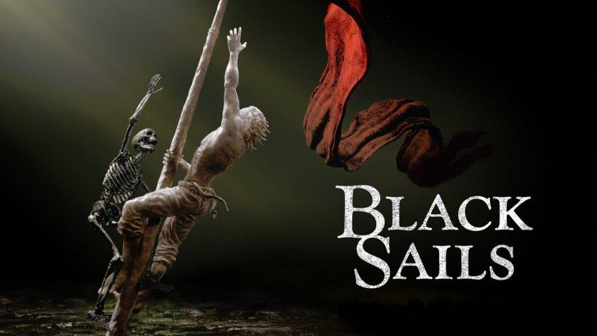«Черные паруса» 4 сезон