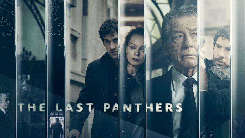 «Последние пантеры» 2 сезон