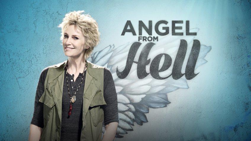 «Ангел из ада» 2 сезон