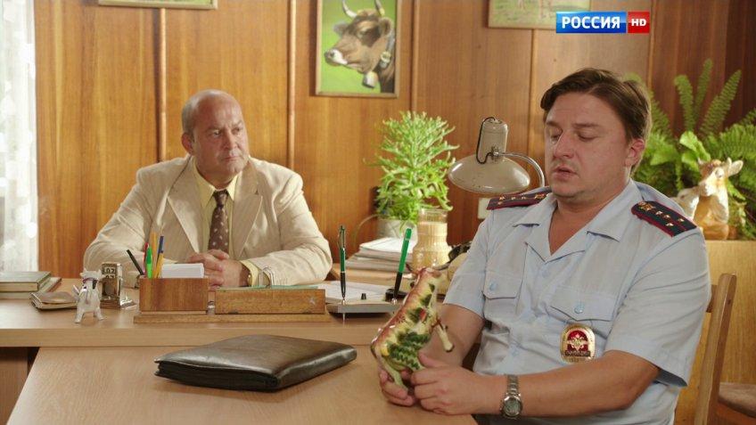 «Деревенский роман» 2 сезон