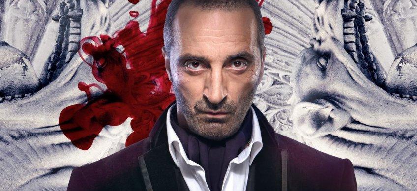 «Пятая стража» 4 сезон