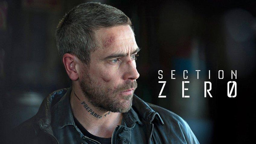 «Нулевой взвод» 2 сезон