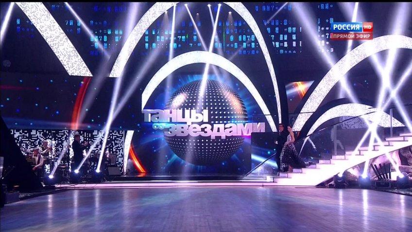 Танцы со звездами 10 сезон